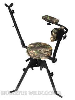 Schießstuhl klappbar tragbar mit Waffenauflage 360°drehbar Art.Nr.: HU- 201631624