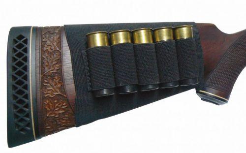 Kolbenschaftetui-Patronenetui - 5 Stück Schrotpatronen HU-11110