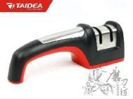 Messerschärfer- TAIDEA Küchenmesser-Schärfer